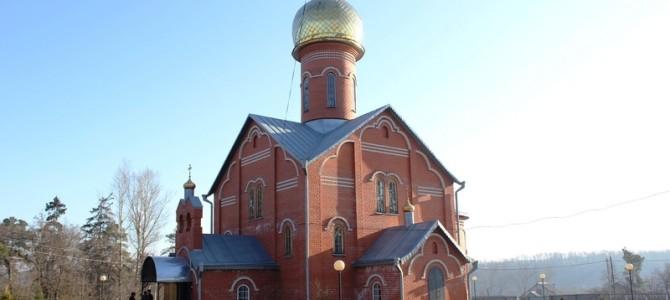 На нашем сайте добавлен новый православный фильм Лето Господне «Вознесение Господне»