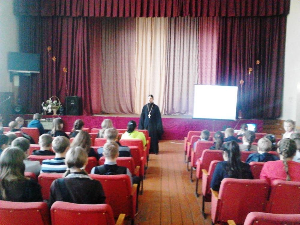 Открытый урок в Вознесеновской школе для учащихся 6-11 классов по предмету Основы Православной Культуры. 21 Декабрь 2014