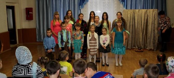 Концерт для детей в социально-реабилитационном центре п.Ивня