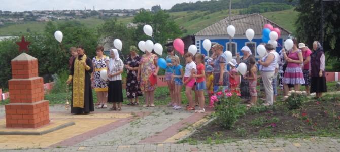 День памяти и скорби в с.Курасовка — 22 июня 2015 года