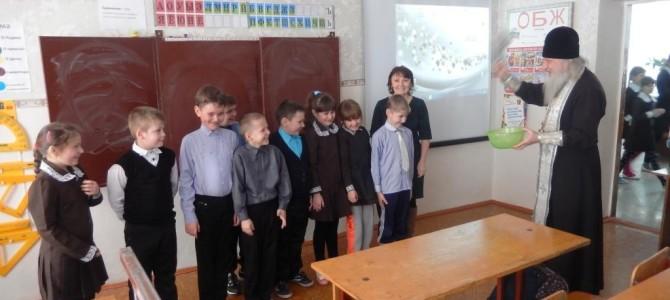 Освящение школы