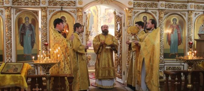 Архиерейское богослужение в Ивне.