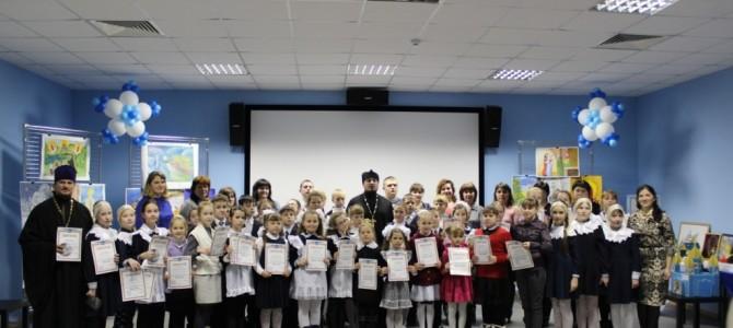 День православной молодежи.