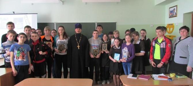 Урок , посвященный Дню  Православной Книги.