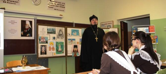 Семинар, посвященный 200-х летию Митр. Макарию (Булгакову)