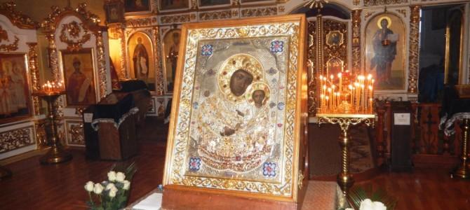 Икона Божией Матери Пряжевская в Ивне.