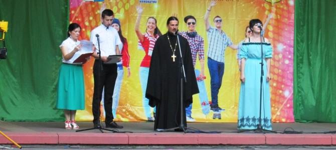 День молодежи в п.Ивня
