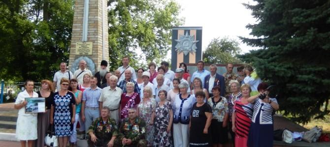 День освобождения села Новенького