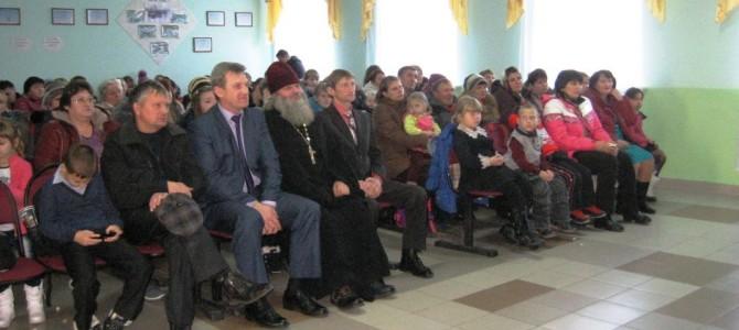 День села в с.Богатое