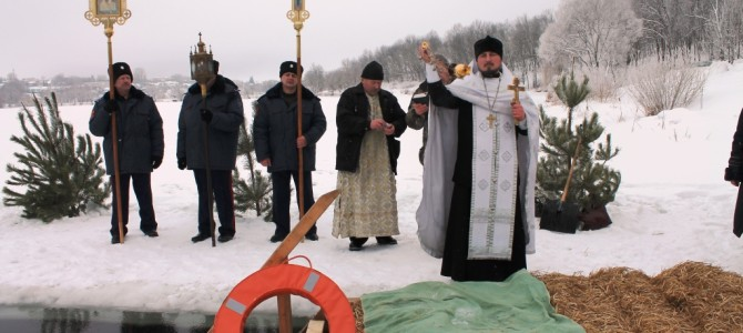 Крещение в п. Ивня.