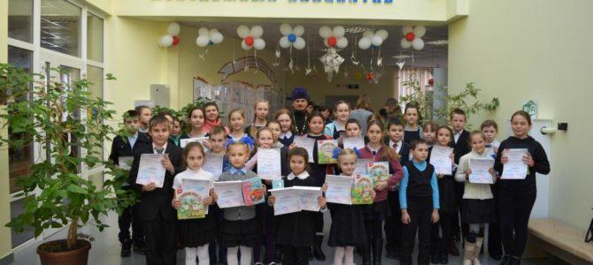 День Православной молодежи в Ивне.