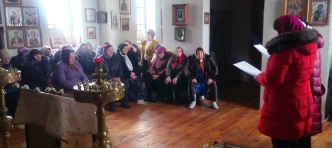 Литературный час «Святитель Игнатий Брянчанинов»