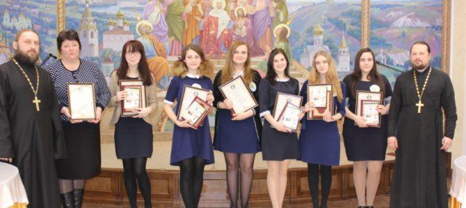 Победа в областном конкурсе-игре «Знаток православной культуры — 2017».