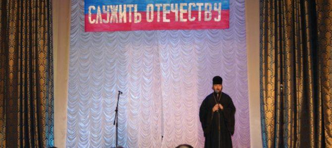 День Защитника Отечества в Песчаном.
