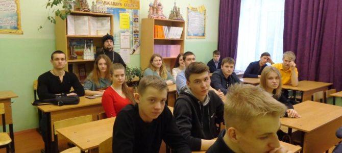 Встреча духовенства со старшеклассниками.