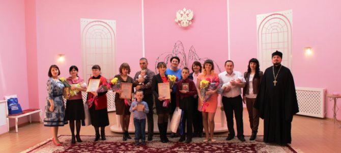 Торжественное поздравление молодых семей с рождением вторых детей.