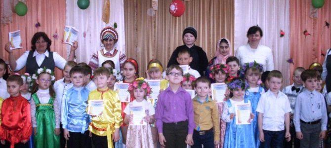 Детский праздник «Красное Воскресение».