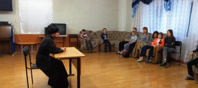 Встреча детей с клириком свято-Никольского храма.