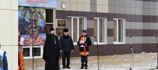 Фестиваль народных традиций Крещенские морозы.