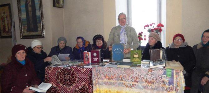 День Православной книги в Новеньком.