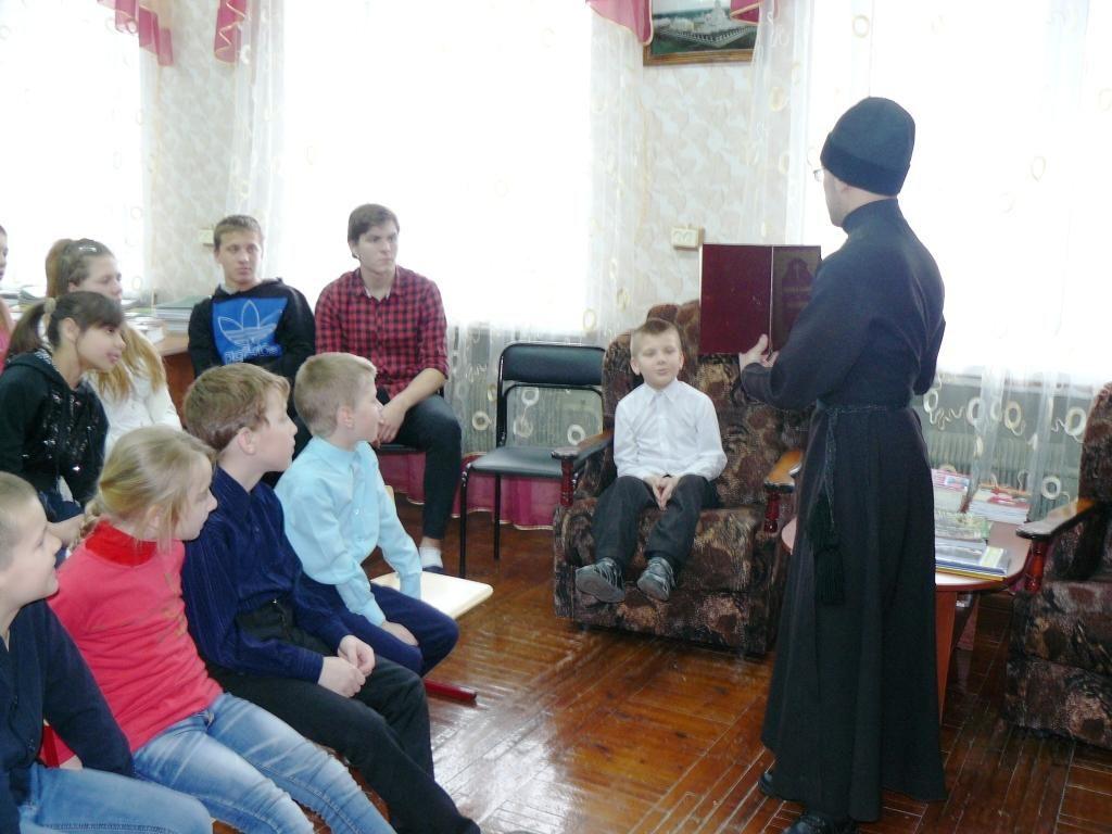 День Православной книги в центре для несовершеннолетних детей