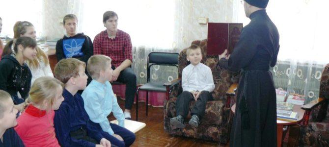 День Православной книги в центре для несовершеннолетних детей.