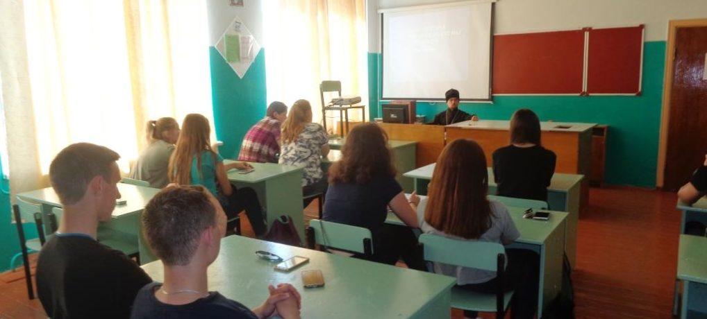 Встреча с обучающимися на тему: «Герменевтика «Восьмеричной» схемы пороков»