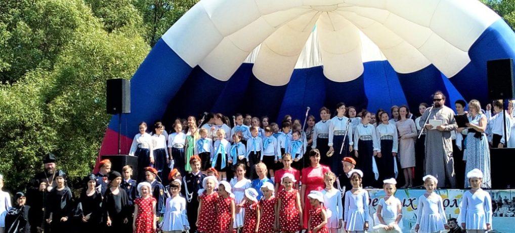 VI межрайонный  фестиваль «Ручейки добра» Губкинской епархии.