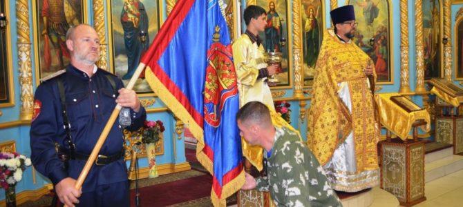 «Служить Отечеству, казачеству и Вере Православной».