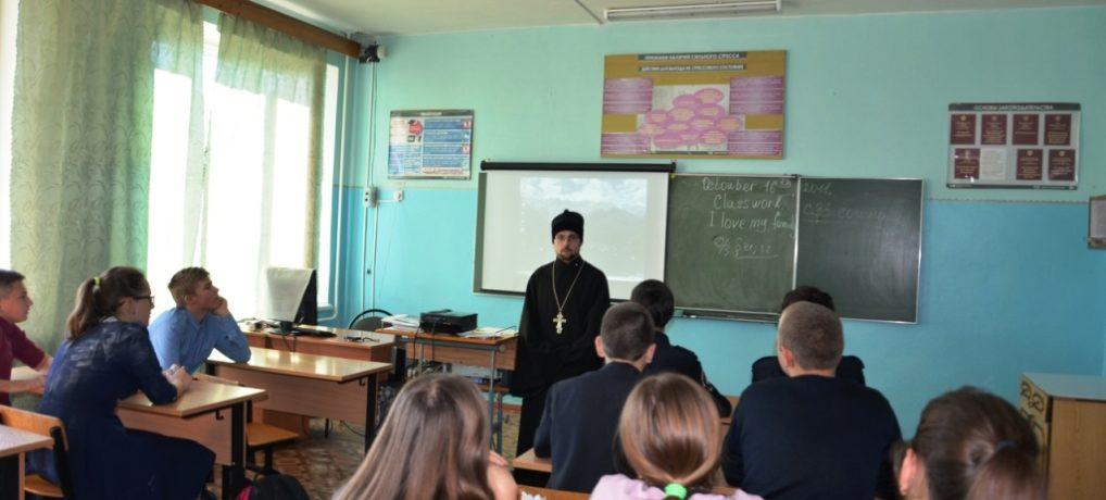 Встреча духовенства в с. Вознесеновка с обучающимися школы.