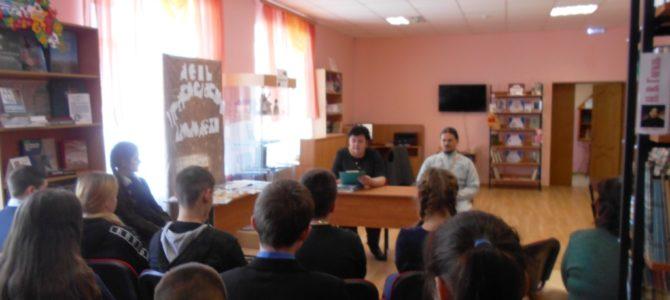 День Православной Молодёжи в Курасовке.