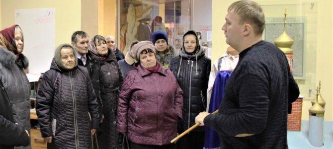 Экскурс в историю «Казачество в истории  Белгородчины».