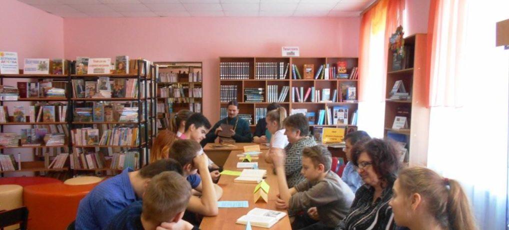 Круглый стол под названием «День православной книги: праздник новый смыслы вечные».