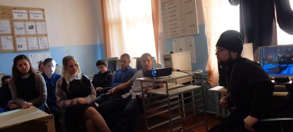 Беседа-лекторий клирика Свято-Никольского храма с 8-11 классами на тему: «Роль и значение Церкви для человека и России».