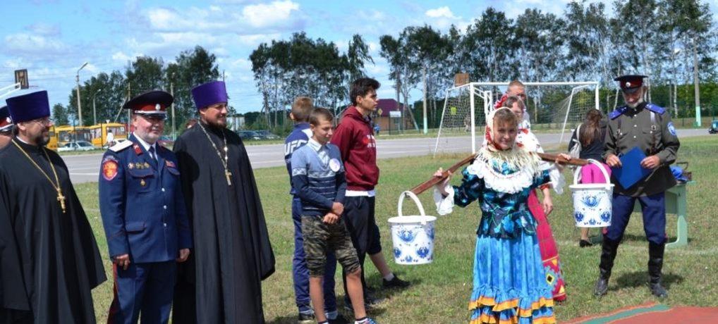 Фестиваль казачьей культуры и спорта.