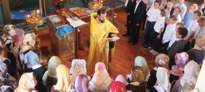 Встреча с настоятелем храма «С усердием к учебе приступаем».