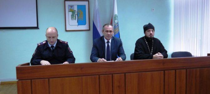 Заседание районной комиссии по трудовому устройству.