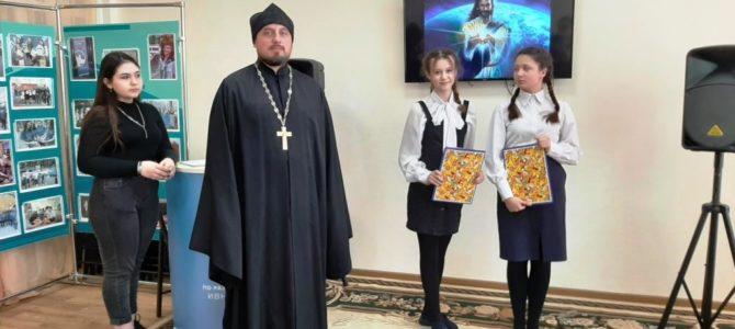 День православной молодежи 2021.