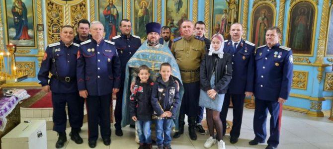 Занятие по курсу «Основы Православной веры».