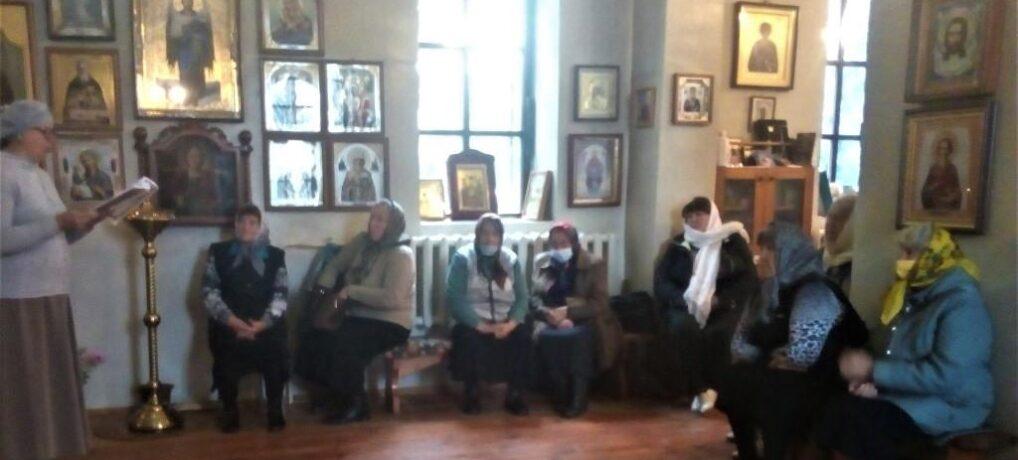 «Семья на Руси: традиции и современность»